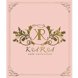 KARA - KARA SOLO COLLECTION