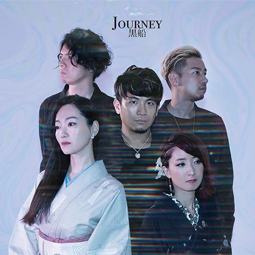journey cd 黒船 universal music japan