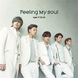 F.CUZ - Feeling My Soul