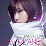 SPECIAL LOVE 初回限定盤