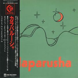 カラパルーシャ - カラパルーシャ  / S.T.