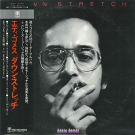 エディ・ゴメス - エディ・ゴメス / Down Stretch