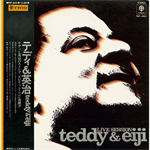 テディ&エイジ - テディ&エイジ / ライヴ・セッション