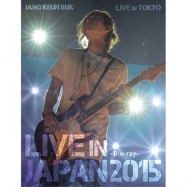 チャン・グンソク - JANG KEUN SUK LIVE IN JAPAN 2015