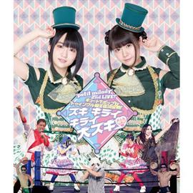 petit milady - petit milady 2nd LIVE!キュートでポップなトゥインクル級王座決定戦! ~スキ キライ キライ 大スキ♡~