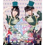 petit milady 2nd LIVE!キュートでポップなトゥインクル級王座決定戦! ~スキ キライ キライ 大スキ♡~