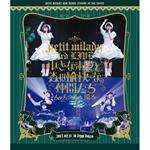 petit milady - petit milady 3rd LIVE 小さな淑女と森の愉快な仲間たち~ムッチュ☆森へ還る~
