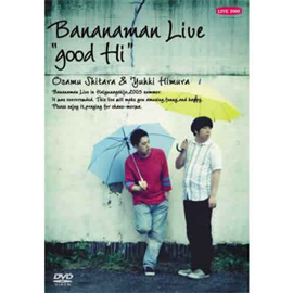 "バナナマン - bananaman live""good Hi"""