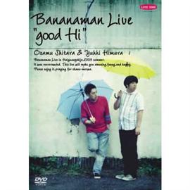 """バナナマン - bananaman live""""good Hi"""""""