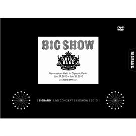 BIGBANG - BIGSHOW BIGBANG LIVE CONCERT 2010