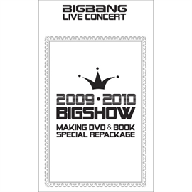 BIGBANG - 2009 2010BIGSHOW MAKING DVD&BOOK SPECIAL REPACKAGE