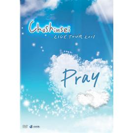 "超新星 - LIVE TOUR 2011 ""Pray"""