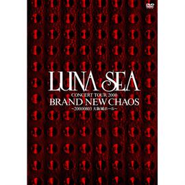 LUNA SEA - LUNA SEA CONCERT TOUR 2000 BRAND NEW CHAOS ~20000803 大阪城ホール~