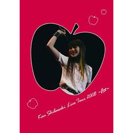 柴咲コウ - Kou Shibasaki Live Tour 2008~1st~