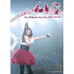 柴咲コウ - Kou Shibasaki Live Tour 2010~ラブ☆パラ~