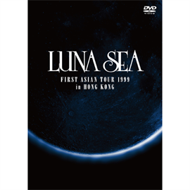LUNA SEA - FIRST ASIAN TOUR 1999 in HONG KONG