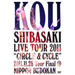 """柴咲コウ - Kou Shibasaki Live Tour 2011 """"CIRCLE & CYCLE"""" 2011.11.28 Tour Final @ NIPPON BUDOKAN"""
