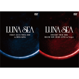LUNA SEA - FIRST ASIAN TOUR 1999 in HONG KONG/CONCERT TOUR 2000 BRAND NEW CHAOS ACT II in