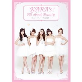KARA - KARA's All about Beauty