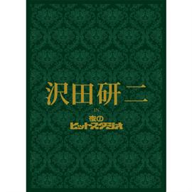 沢田研二 - 沢田研二 in 夜のヒットスタジオ