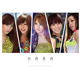 KARA - STEP IT UP