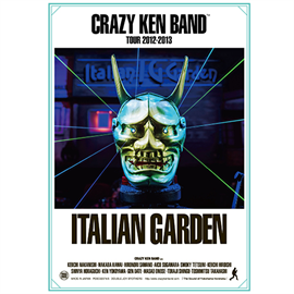 クレイジーケンバンド - CRAZY KEN BAND TOUR 2012-2013 ITALIAN GARDEN