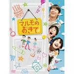 出演: 阿部サダヲ, 芦田愛菜, 鈴木福  - 「マルモのおきて」