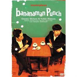 """バナナマン - バナナマン傑作選ライブ""""bananaman Punch"""""""