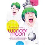 "bananaman live""wonder moon"""