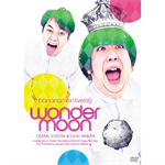 "bananaman live""wonder moon"""
