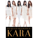 KARA - MBC DVD COLLECTION:KARAーSWEET MUSE GALLERY