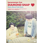 DIAMOND SNAP