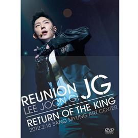イ・ジュンギ - REUNION JG DVD