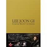 Lee Joon Gi Coming Back!In Japan DVD豪華版