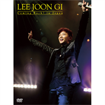 Lee Joon Gi Coming Back!In Japan DVD通常版