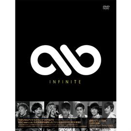 INFINITE - MY K-STAR INFINITE (MBC DVD COLLECTION)