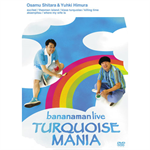 BANANAMAN LIVE TURQUOISE MANIA