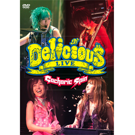 Gacharic Spin - Delicious Tour DVD 通常盤 (仮)