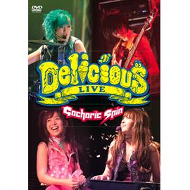 Gacharic Spin - Delicious Tour DVD 通常盤 (仮)
