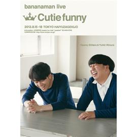 バナナマン - BANANAMAN LIVE 2013 CUTIE FUNNY