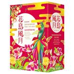 DVD-BOX 花鳥風月