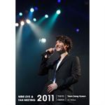 MINI LIVE AND FAN MEETING 2011