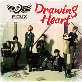 F.CUZ - Drawing Heart