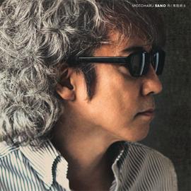 佐野元春 - 月と専制君主(アナログ盤+CD)