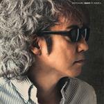 月と専制君主(アナログ盤+CD)