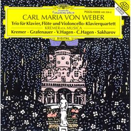 ギドン・クレーメル - ウェ-バ-:ピアノ、フル-トとチェロのた