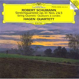 ハーゲン弦楽四重奏団 - シューマン 弦楽4重奏曲第2、3番