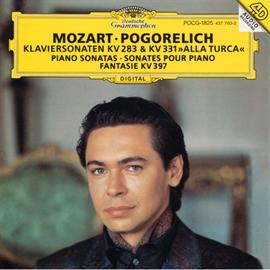 イーヴォ・ポゴレリチ - モーツァルト/ピアノ・ソナタ第11・5番、幻想曲