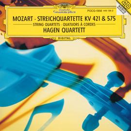 ハーゲン弦楽四重奏団 - モ-ツァルト:弦楽四重奏曲第15番/第2