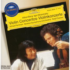 イツァーク・パールマン - ベルク,ストラヴィンスキ-:ヴァイオリン協奏曲